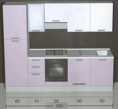 Beautiful cucine 1000 euro ideas for Emmelunga arredamenti catalogo